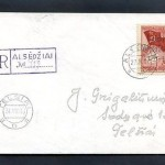 eBay fakes and forgeries - WWII local issue stamps