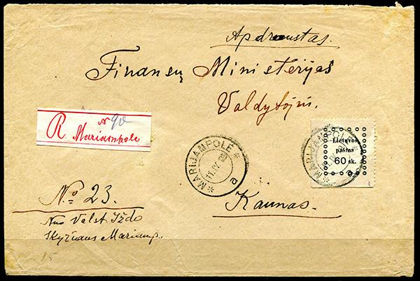 LT-1919 Marijampole reg No 90