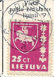 "Dukstas ""a"" datestamp"