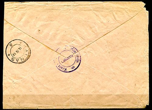LT-1919 Radviliskis back side