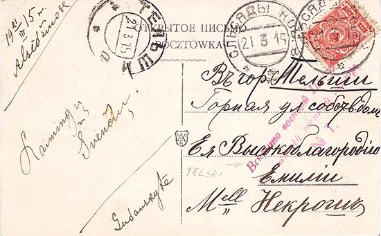 Alsedziai Olsiady ca 1915