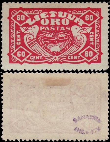 Sanabria forgery Mi 222y
