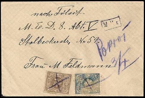 Pakruojis 1919 provisional manuscript postmark