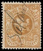 Salantai manuscript cancel of 1919