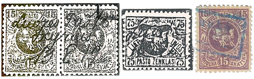 Luoke 1919 MS cancel