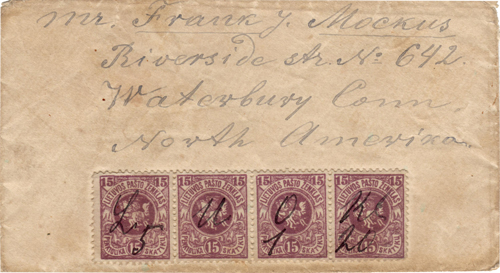 Lithuania 1919 Luoke provisional MS cancel