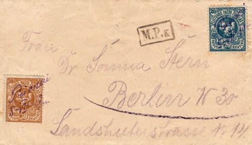 Prienai 1919 cover to Berlin - manuscript cancel