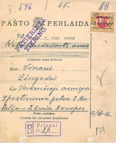 Prienai 1919 money order