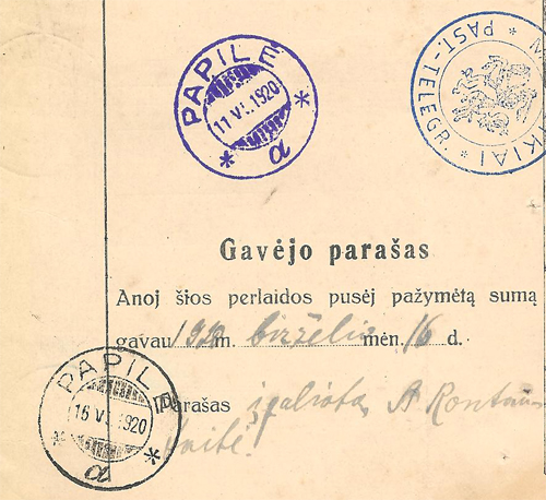 Papile 1920 money order