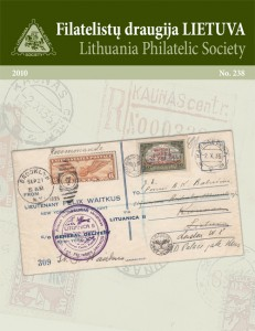 LPS Journal vol 238