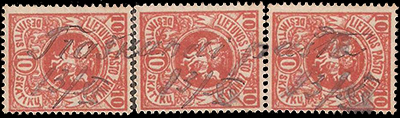 "Lithuania Troskunai 1919 cancelling by manuscript place (""Traškunai pašta"")"
