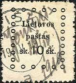 Joniskis MS cancel and standard postmark