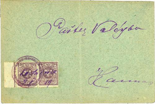 Kedainiai 1919 cancelling by ornamental circular cachet