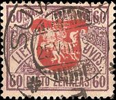 """Suvalkai 1920 a standard calendar-type postmarker """"SUVALKAI"""