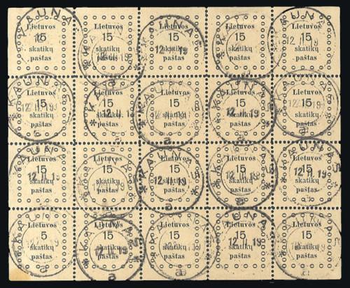LT-1919-error-5-position-16-CTO-sheet-Lot-2030