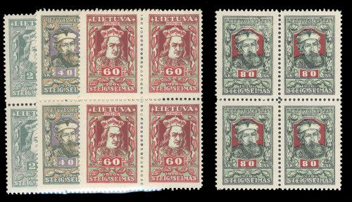 LT-1920-Special-color-issue-blocks-x4-Lot-2109