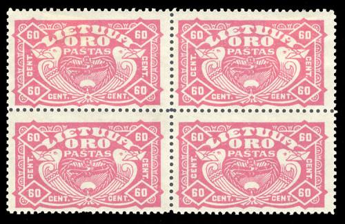 LT-1924-60c-no-watermark-block-x4-Lot-2344