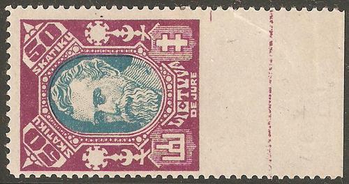 Lithuania 1922 Mi 127 fantail bottom