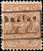 Subacius 1919 cancelling by box cachet