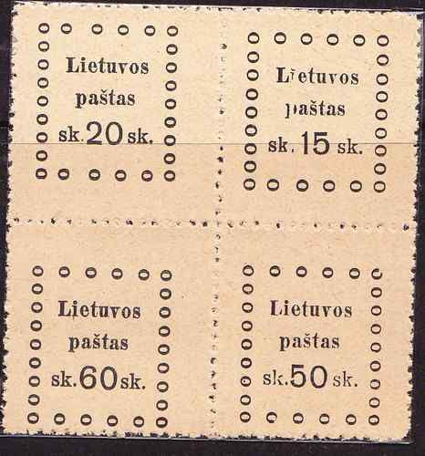 Lithuania 1919 se-tenant blocks