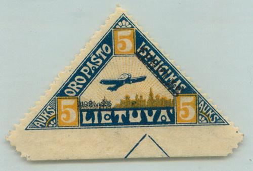 Lithuania 1922 3rd air post Mi-120 fantail bottom yellow arcs