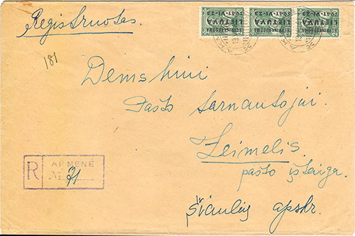 Local issues 1941: Rare registered cover from Akmene