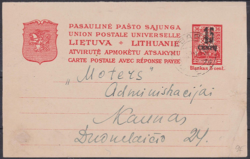 LT-1935 overprinted ps card