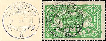 Butrimonys-Butrimoniai standard postmark