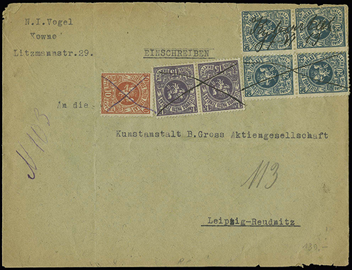Kybartai 1919 MS cancel cover Leipzig
