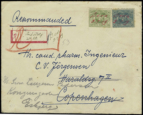 Seda 1919 MS provisional registration 84