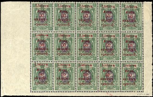 Grodno 1919 50sk block x15