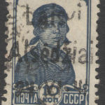 German occupation forgeries WWII Alsedziai Lithuania forgery