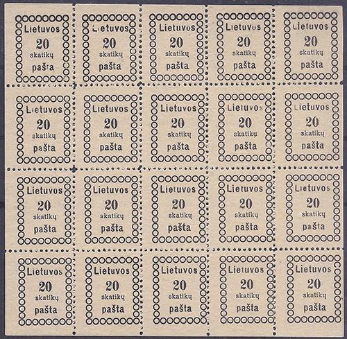 LT-1918 2nd Vilnius issue 20 sk full sheet