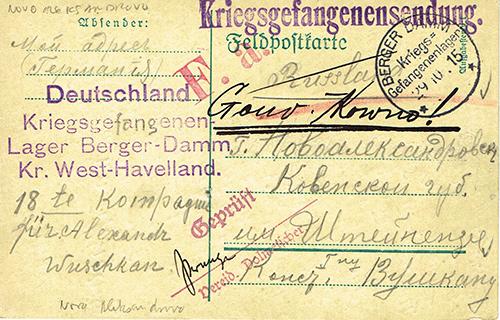 WWI prisoner mail cachet F.a.