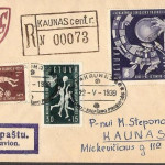 fake Lithuania basketball cover - eBay fakes and forgeries