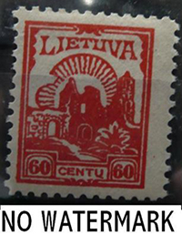 LT-1923 new currency issue 60c on wmk variety