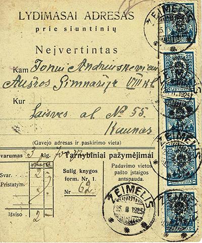 War orphans issue stamps on a money-order Zeimelis