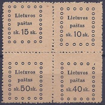 LT-1919 Kaunas 3rd issue se-tenant block of 4