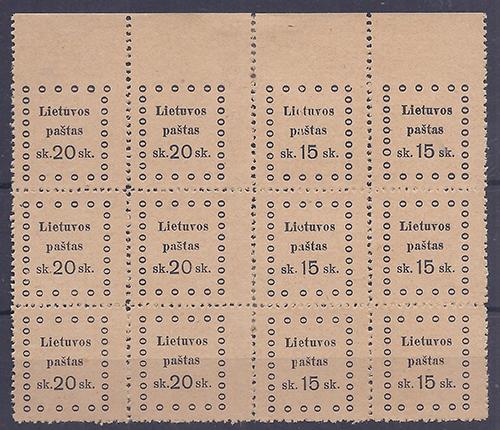 LT-1919 Kaunas 3rd se-tenant block 20-15 sk