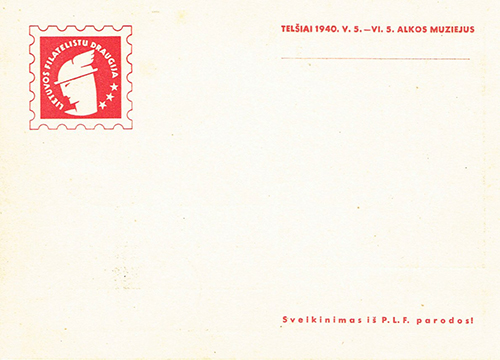 LT-1940 Telsiai philatelic exhibition card