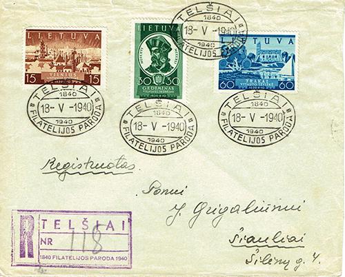 LT-1940 Telsiai philatelic exhibition FDC to Siauliai