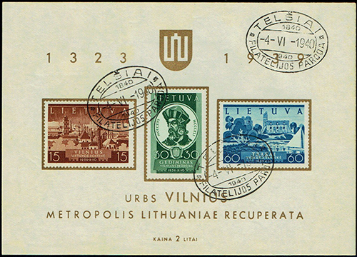 LT-1940 Telsiai philatelic exhibition postmark