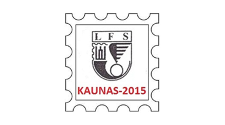 Philatelic Exhibition Kaunas-2015