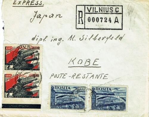 LT-1941 Sugihara mail to Japan