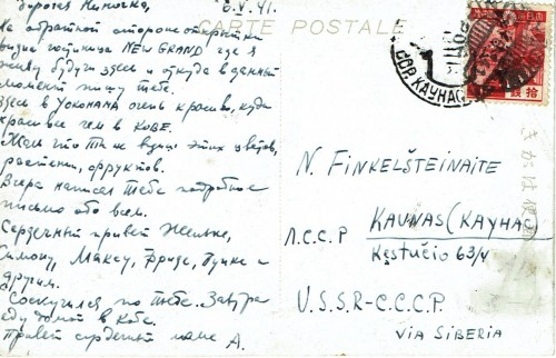 Refugees' mail from Japan to Lithuania