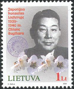 LT-2004 stamp depicting Sugihara