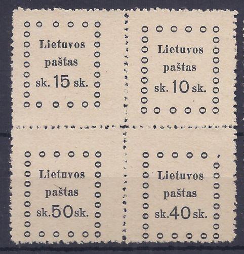 LT-1919 Kaunas 3rd se-tenant block 15-10-50-40