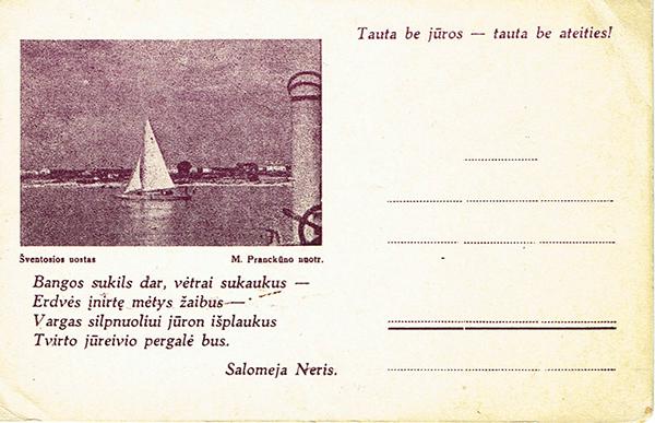 LT-19xx postcard Sventosios Uostas