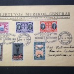 ebay fakes and forgeries, Lithuania fake covers