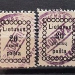 eBay fakes and forgeries - Lithuania stamp forgeries